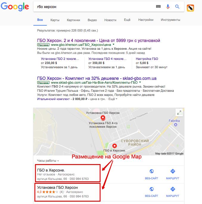 gbo_map