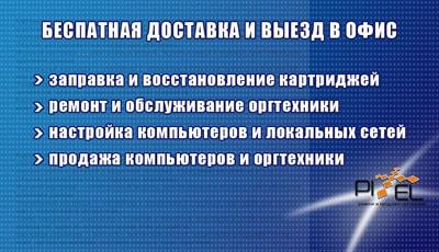 vizitka_2_storona