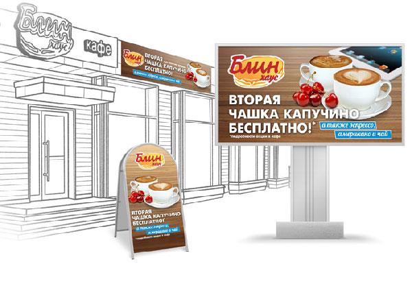 naryzhnaya_reklama