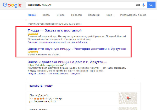 nastroika_google_adwords