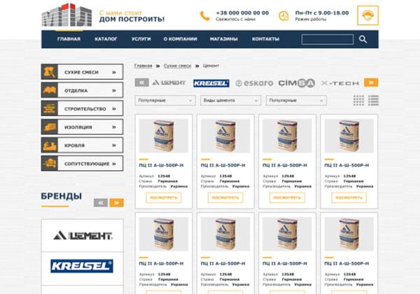 dizain_vnytrennei_stranici