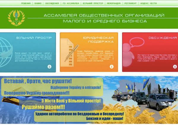 information_portal