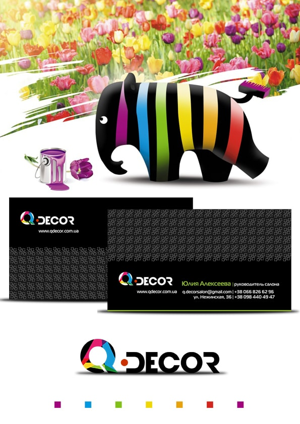 logotip_decor