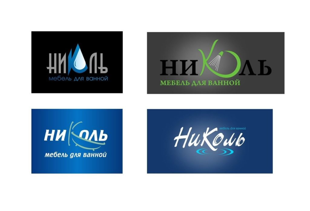 logotip_santechnika