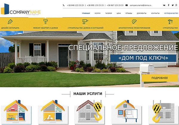 site_katalog