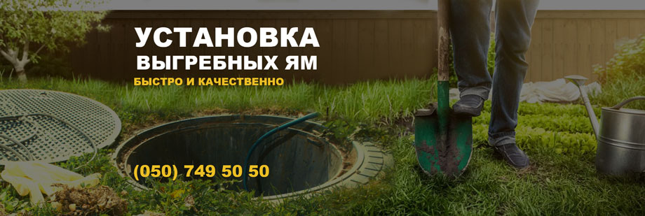 banner_kanalizatsiya