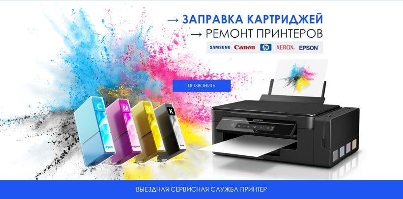 site_printer