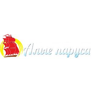alye_parusa
