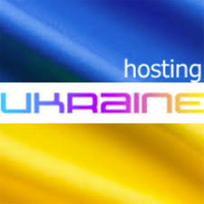hosting_ukraine