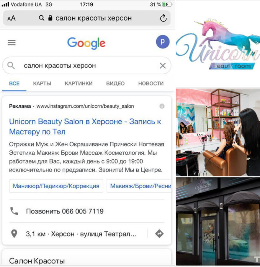 unicorn-salon